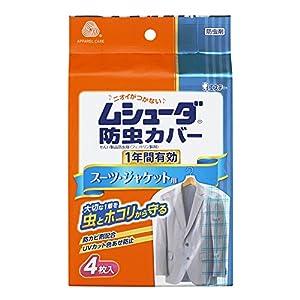 ムシューダ 防虫カバー 1年間有効 スーツ・ジャケット用 4枚入