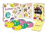 トットちゃん! DVD-BOX[DVD]