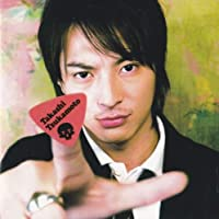 自遊奔放(DVD付)