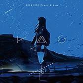 【Amazon.co.jp限定】 声 ~VOCALOID Cover Album~ 【オリジナル特典:Chiho(H△G)直筆サイン入りポストカード付】