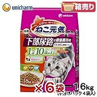 ユニ・チャームペットケア 箱売り ねこ元気 下部尿路の健康維持用 1~10歳頃まで 小分けパック4袋入 1.6Kg 成猫用 高齢猫用 1箱6袋入り