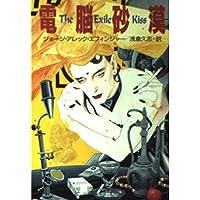 Amazon.co.jp: ジョージ・アレッ...