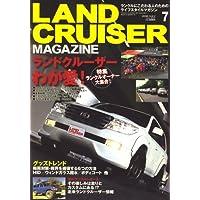 LANDCRUISER MAGAZINE (ランドクルーザー マガジン) 2008年 07月号 [雑誌]