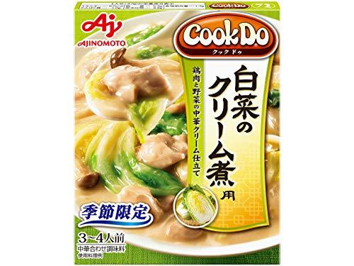 クックドゥ 白菜のクリーム煮用 130g 5個セット