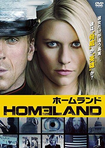 HOMELAND/ホームランド vol.1 [DVD]の詳細を見る