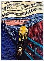 ポスター アンディ ウォーホル Sunday B Morning The Scream orenge (After Munch) 限定1500枚 証明書付 額装品 アルミ製ベーシックフレーム(ホワイト)