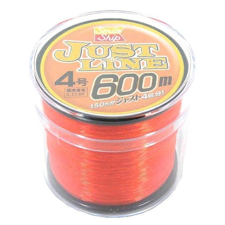 数センサー減少TAKAMIYA(タカミヤ) ライン SmileShip ジャストライン 600m オレンジ 4号