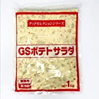 ケンコーマヨネーズ グッドセレクションポテトサラダ 1kg 【冷凍・冷蔵】 4個