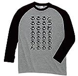 とうおるるるるるるるるるるるん 長袖Tシャツ グレー×ブラックXL