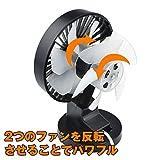 Volador USB扇風機 二重反転ファン 2段階風量切り替え 30度角調節可能 静音設計卓上扇風機 (ブラック)