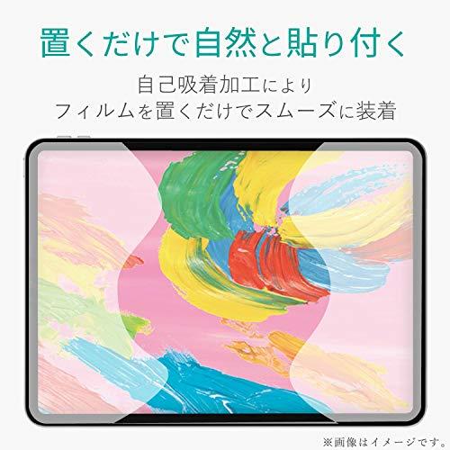 『エレコム iPad Pro 11インチ (新iPad Pro 2018年モデル) 保護フィルム 防指紋 高光沢 TB-A18MFLFANG』の4枚目の画像