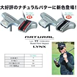 LYNX(リンクス) ナチュラルパター+ヘッドカバー MEN'S 34インチ グリップ:ブラックシルバー(BK/SL) NATURAL-PT    7 34in
