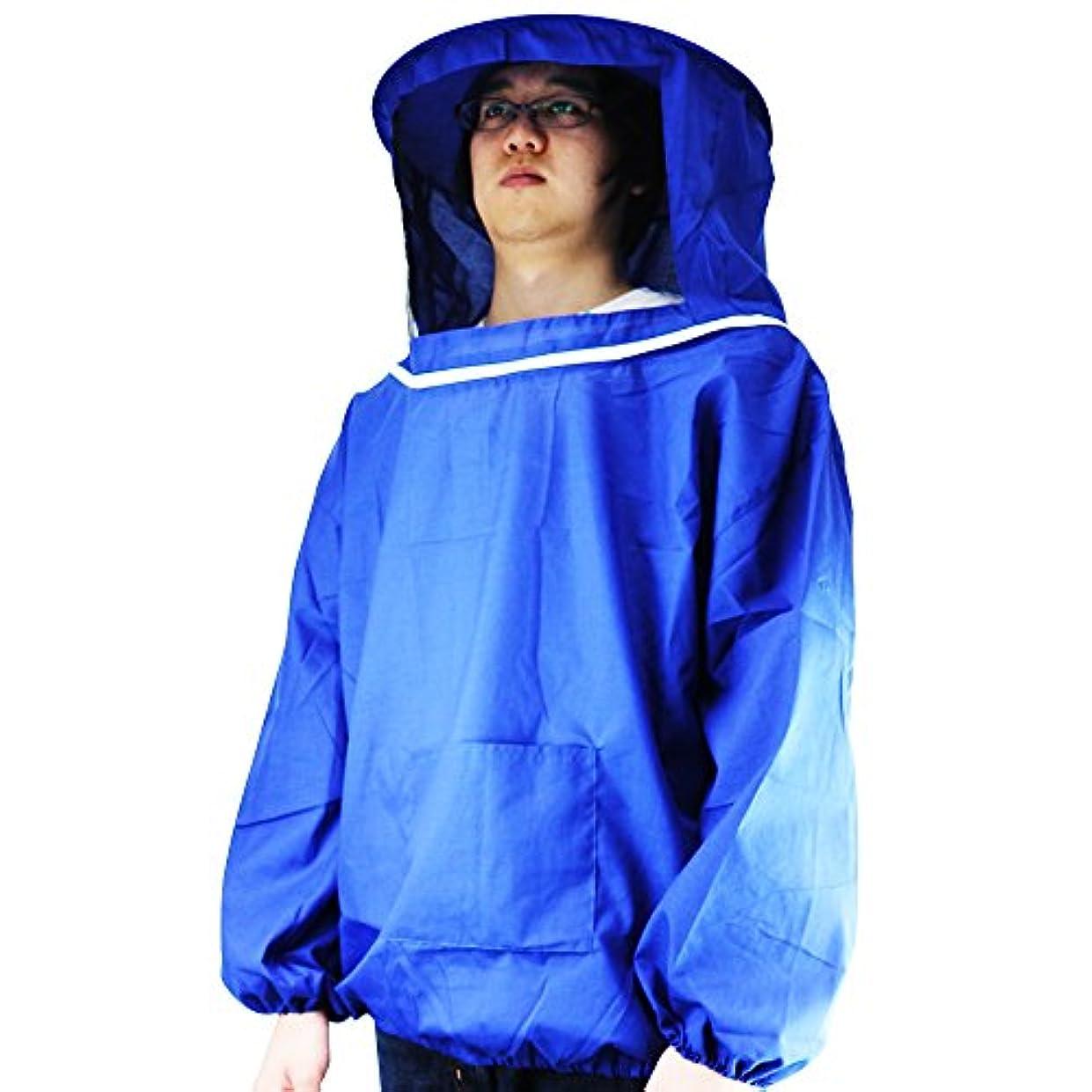 形式麻痺させる印象的Mikotox 虫よけ防護服 上着式 上半身を丸ごとガード 養蜂やガーデニング作業中の虫刺され防止に