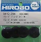 ヒロボー 0412-294 FZ-Vブレードスペーサー [M0412294]