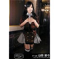 AKB48 公式生写真 So long ! 劇場盤 Waiting room Ver. 【山田菜々】