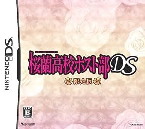 桜蘭高校ホスト部DS(限定版)