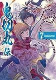 鬼切丸伝 7 (SPコミックス)