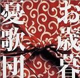 お歳暮 ベストセレクション2 1993-1997 ダブリューイーエー・ジャパン