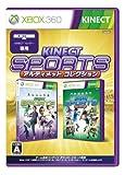 Kinect スポーツ: アルティメット コレクション - Xbox360