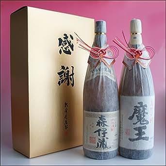 森伊蔵&魔王セット「感謝:金蓋紙箱入・おめかし」25度 芋焼酎 1800ml