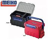 MEIHO(メイホウ) バケットマウス BM-9000 座れる収納ボックス 35L レッド