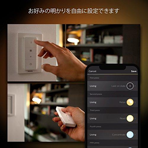 『Philips Hue(ヒュー) | ホワイトグラデーション スターターセット | E26スマートLEDライト2個+ブリッジ1個+ディマースイッチ1個 |【Amazon Echo、Google Home、Apple HomeKit、LINEで音声コントロール】』の3枚目の画像