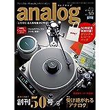 アナログ(analog) Vol.50 (2015-12-17) [雑誌]