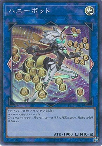 遊戯王カード ST17-JP042 ハニーボット(スーパーレア)遊戯王VRAINS [STARTER DECK 2017]