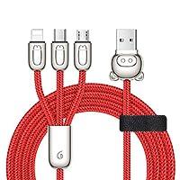 マルチ充電ケーブル3 in 1 1.2Mナイロン編組ユニバーサルUSBケーブル2A高速充電対応Apple、Android、Type-C携帯電話、タブレット、加湿器、小型ファンなど,赤