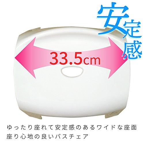 レック シルフィ 風呂いす30 ホワイト(1コ入)