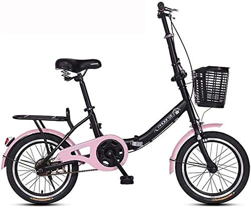 パーセントヤギ絶滅した自転車 アウトドア折りたたみ自転車アダルトロードバイクコンパクトシティバイク有人自転車の衝撃吸収学生自転車軽量