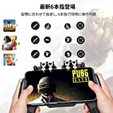 【最新6本指】荒野行動 PUBG Mobile コントローラー 6本指操作可能 冷却ファン付き 高感度 射撃ボタン ゲームコントローラー 一体式 引き金式 クリック感 手触り改良 優れたゲーム体験 iPhone/Android 各種ゲーム対応 指サック2個入り 画像