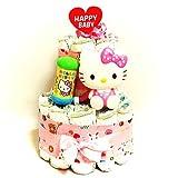 s44 おむつケーキ2段 女の子キティちゃんとメロディチャイム[品番s44]出産祝い