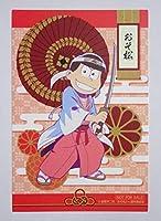 おそ松さん セガコラボカフェ 特典 ブロマイド おそ松 第一弾 武士ver. ポストカード