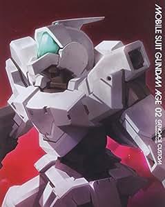 機動戦士ガンダムAGE 〔MOBILE SUIT GUNDAM AGE〕第2巻 豪華版 (初回限定生産) [Blu-ray]