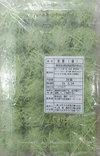 揚げ物用 柴栗(緑)24個×24P(P1296円)業務用 冷凍 いが栗