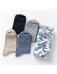 【ナンバーone】ビジネスソックス4足セット メンズ  抗菌消臭  靴下