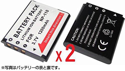 【 バッテリー 2個セット 】 CASIO NP-110 /...
