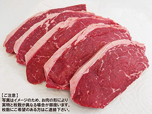 牛もも肉(ランプ肉) スライス (1.5cm) 1kg 豪州産 赤身肉 冷蔵 ※返品・キャンセル不可商品です。