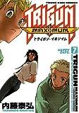 トライガン・マキシマム(7) (ヤングキングコミックス)