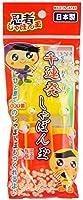 友田商会375%ホビーの売れ筋ランキング: 339 (は昨日1,613 でした。)(3)新品: ¥ 2133点の新品/中古品を見る:¥ 213より
