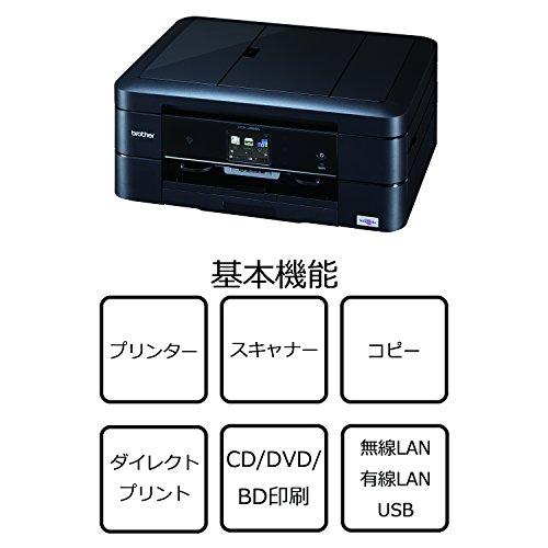 brother インクジェットプリンター複合機 PRIVIO DCP-J968N-B ブラック
