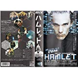 ハムレット【字幕版】 [VHS]