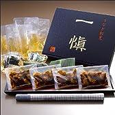 名古屋の郷土料理 名物料理 うなぎ割烹「一愼(いっしん)」 特製「ひつまぶし」 4食セット