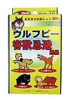 ウルフピー 害獣忌避用品 (4枚入)