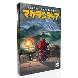 マケランディア(MACELANDIA) 戦略シミュレーション カードゲーム