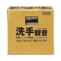 TRUSCO 洗手観音 20kg バックインボックス TSK200