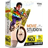 VEGAS Movie Studio 16(最新)|Win対応
