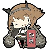 スカイネット 艦隊これくしょん ラバーキーホルダー Vol.5 陸奥 単品