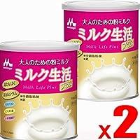 【2缶】大人のための粉ミルク ミルク生活プラス 300gx2缶(4902720133135-2)